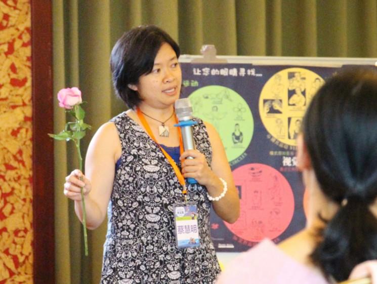 VCTT_Beijing_7621